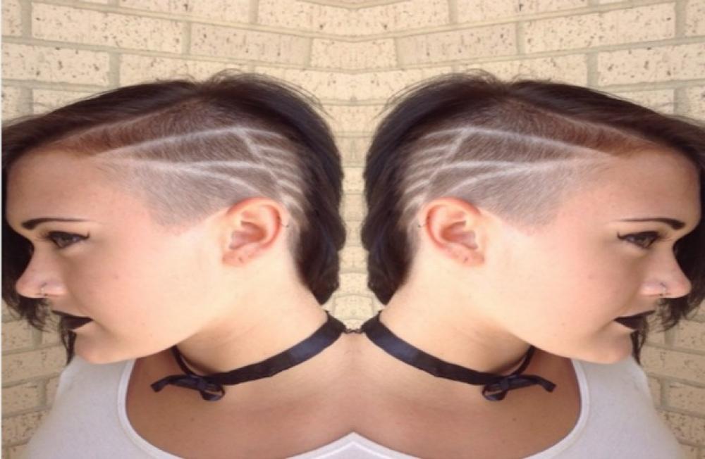 Los cortes de pelo mas extremos