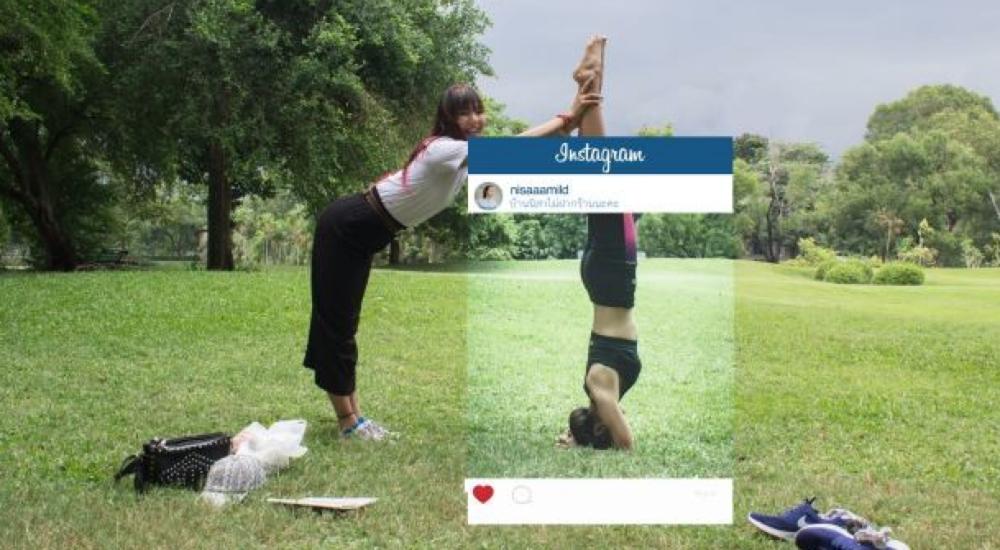 Estas fotos demuestran cómo nada en Instagram es lo que parece